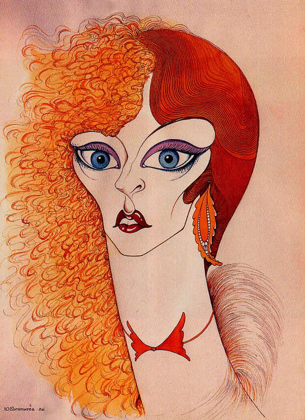 Анастасия Вертинская. Рисунок Юрия Богатырева.