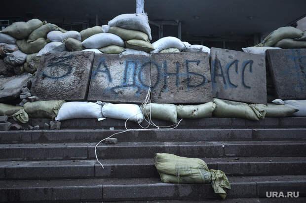 Украина представила свои поправки кминским соглашениям
