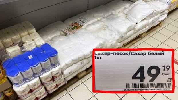 Надо было вкладывать деньги в сахар +70% за год