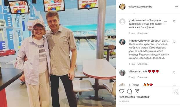 Борющаяся с раком Александра Яковлева пришла на ТВ похудевшей и в парике