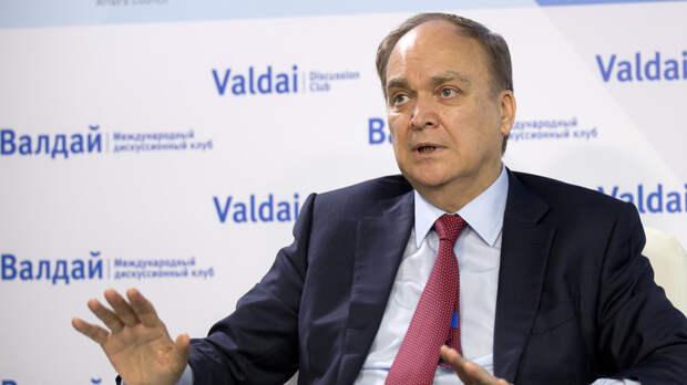 Посол России в США прокомментировал сообщения о подготовке визита Нуланд в Москву