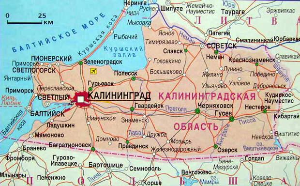 Калининград: кинжалом по опухоли