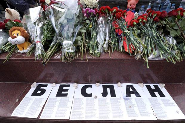 Захвативший школу в Беслане террорист обратился с жалобами к омбудсмену