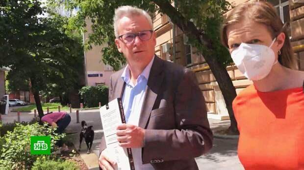 Европейские дипломаты прибыли на секретную встречу в общество «Мемориал»