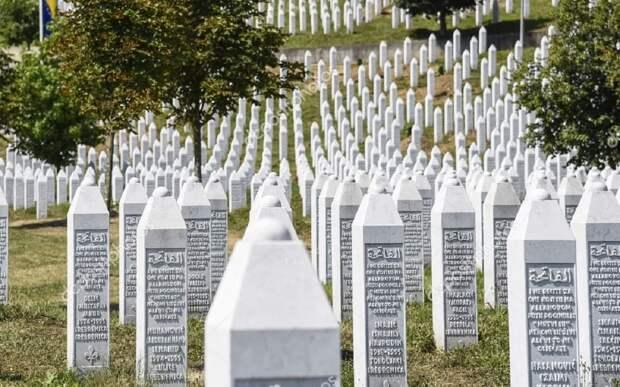 Бошняки записали в «жертвы геноцида в Сребренице» людей, умерших своей смертью