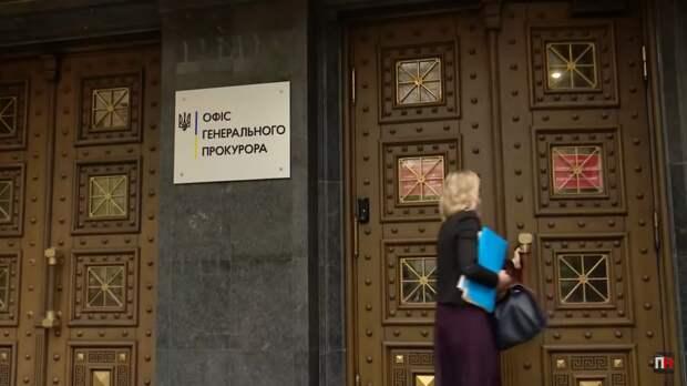 Генпрокуратура Украины попытается добиться ареста Медведчука
