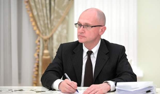 Сергея Кириенко выбрали на пост главы наблюдательного совета общества «Знание»