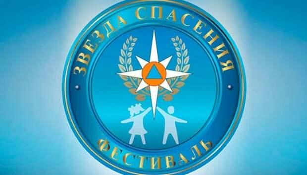Студенток колледжа на Бибиревской наградили за победу в конкурсе «Звезда спасения»