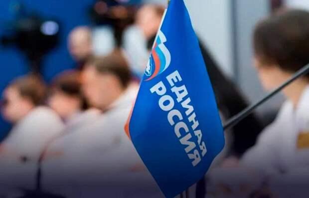 «Единая Россия» отрывается от конкурентов: рейтинг упоминаемости партий в СМИ