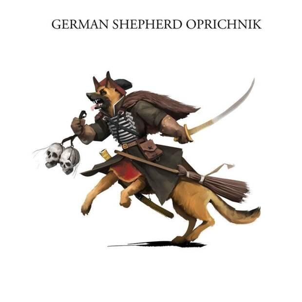 Овчарка-опричник. Автор: Никита Орлов.
