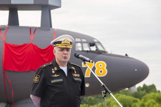 Авиация ВМФ РФ: история, вооружение, состояние на текущий момент