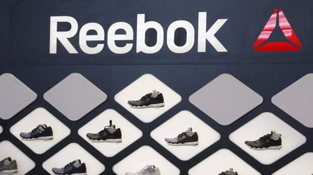 СМИ сообщили о намерении компаний приобрести Reebok за миллиард долларов