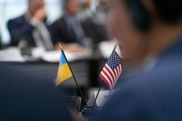Политолог рассказал о ловушке, которая поможет США потерять интерес к Украине