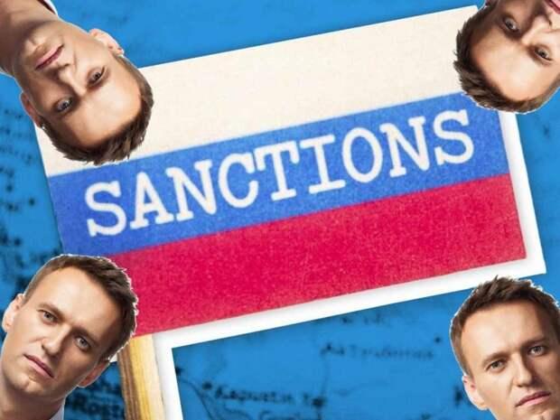 Европа безуспешно пытается напугать Россию санкциями из-за Навального