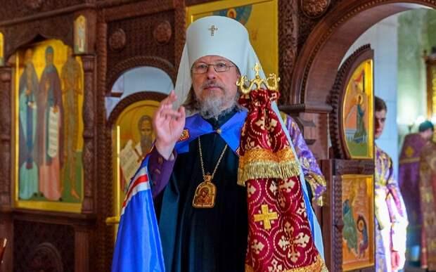 Рязанский митрополит Марк высказался об однополых браках