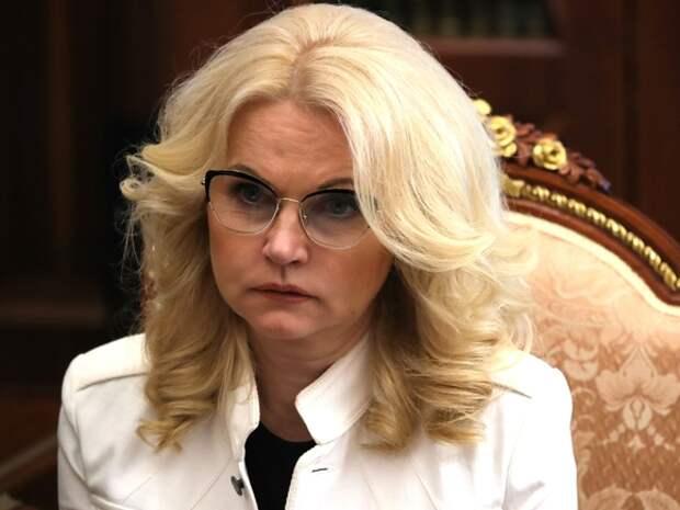 Голикова попросила турфирмы и после 1июня не продавать путевки в Турцию