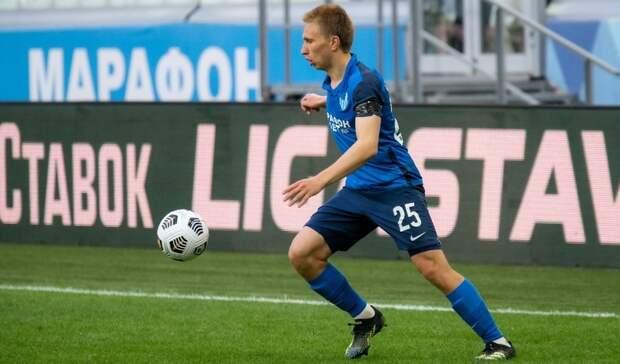Игрок волгоградского «Ротора» вызван вмолодежную сборную России