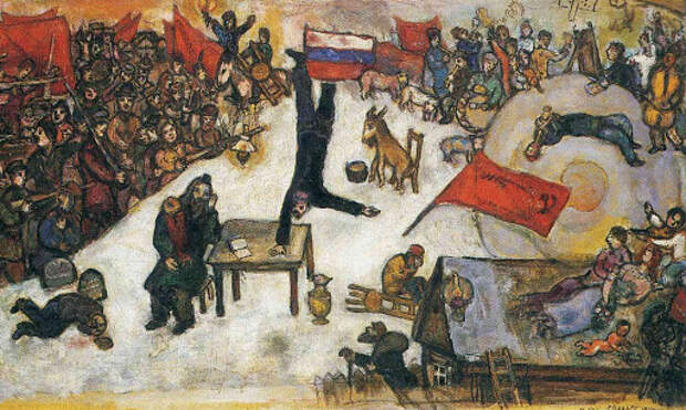 Революция и власть в России