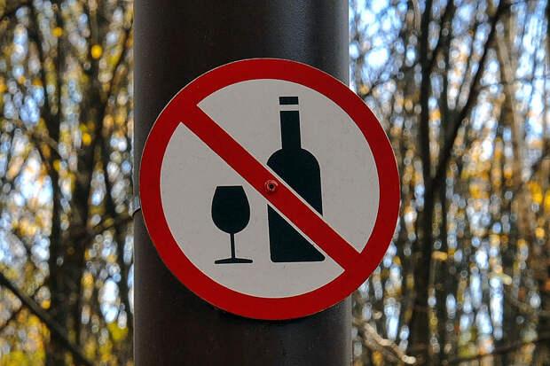 Власти Кызыла запретили продажу алкоголя на 8 Марта