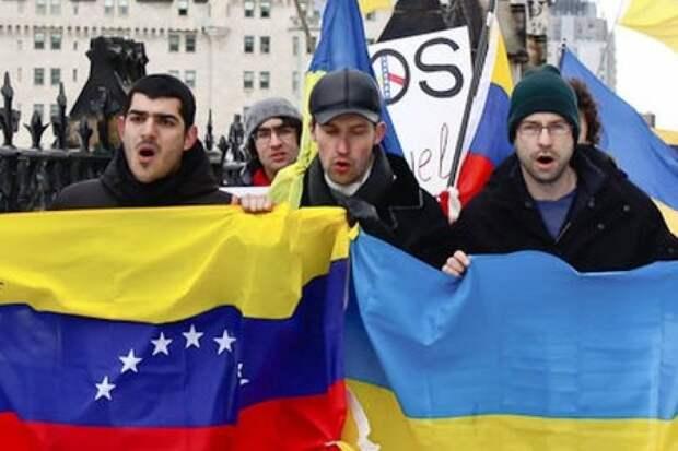 Байден может отдать Путину Украину в обмен на Венесуэлу – эксперт