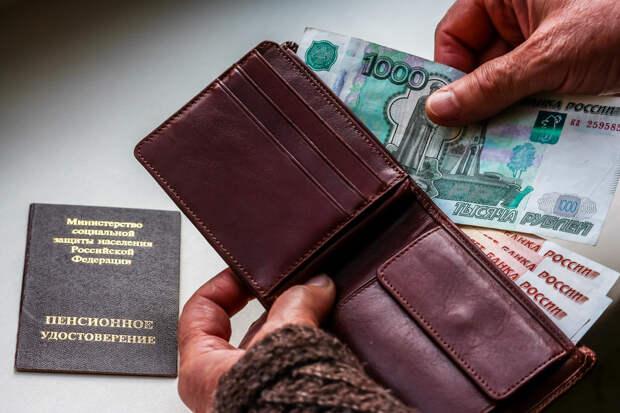 Россиянам упростят получение единовременной выплаты пенсионных накоплений