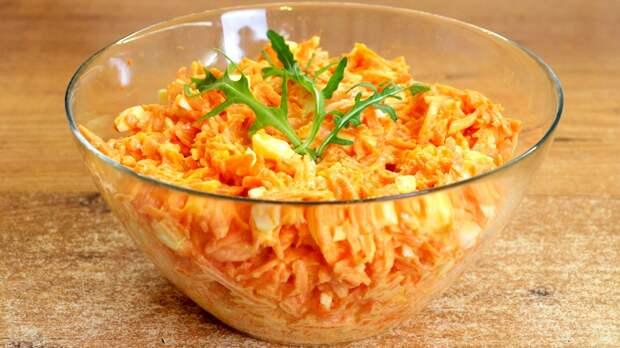 Салат с морковью и яйцами - видео рецепт