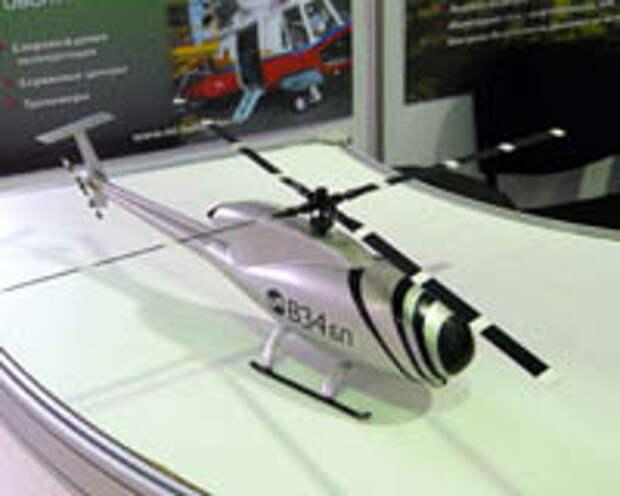Макет беспилотного вертолета Ми-34БП. Фото А. Соколов