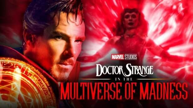 Съемки «Доктора Стрэнджа 2» официально подходят к концу