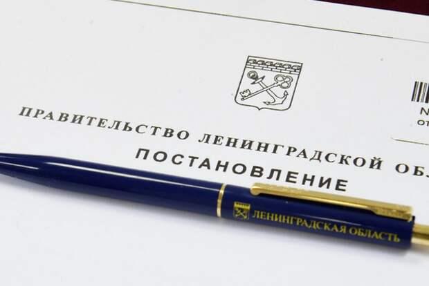 """Ограничения в """"красной"""" зоне в Ленинградской области усилят раньше запланированного срока"""