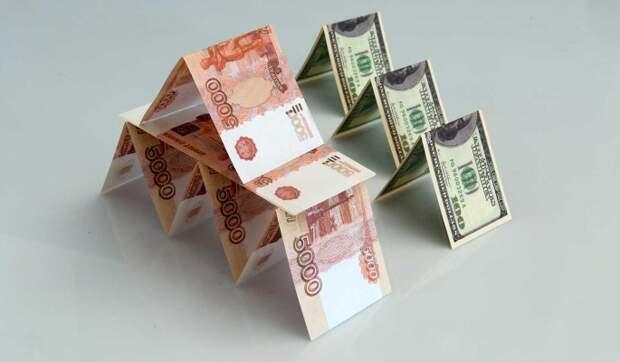 Откажется ли Россия от доллара? Ответ Совфеда