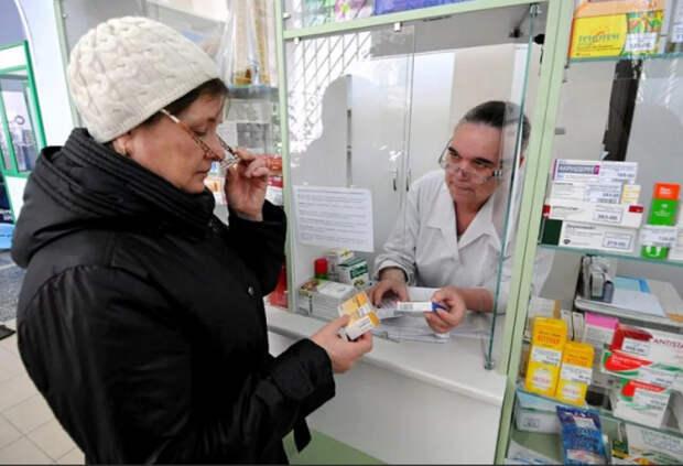 Врачам запретили выписывать простолюдинам дорогостоящие лекарства