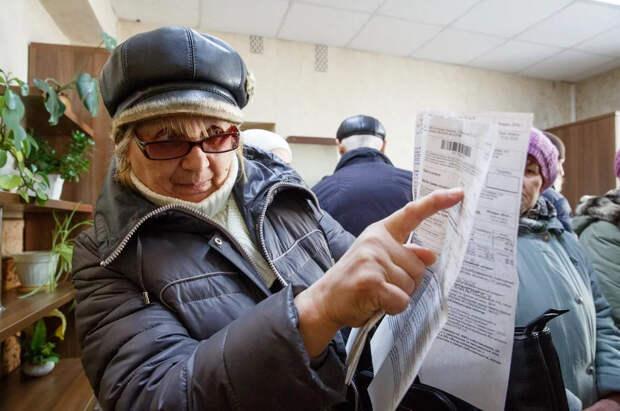 Новая бесплатная услуга в сфере ЖКХ для пенсионеров