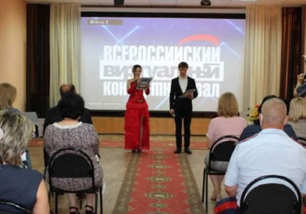 В Ростовской области открылся очередной виртуальный концертный зал