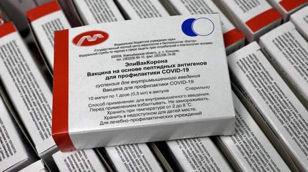 """Вакцину от коронавируса """"ЭпиВакКорона"""" признали халяльной"""