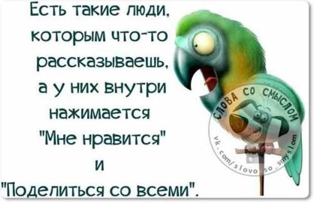 5402287_1425214718_voskresnovesenniefrazyvkartinkah20 (500x324, 19Kb)