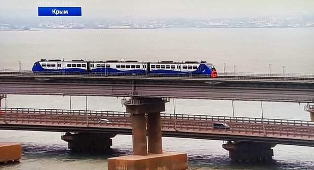 """По """"несуществующему"""" Крымскому мосту пошли """"невозможные"""" поезда"""