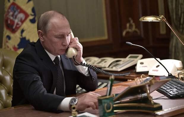 Последние новости России — сегодня 26 ноября 2019