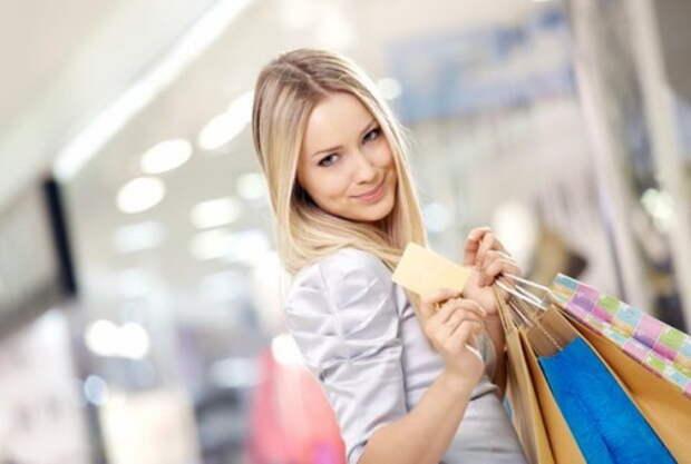 Как  привлечь и удержать покупателя