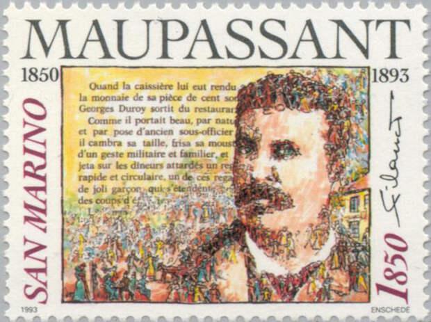 Почтовая марка с портретом Ги де Мопассана