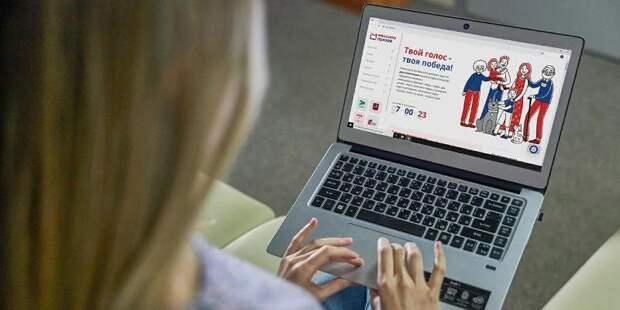 К программе «Миллион призов» присоединилось почти 80 компаний