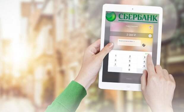 Сбербанк будет поставлять услуги через WhatsApp и Telegram
