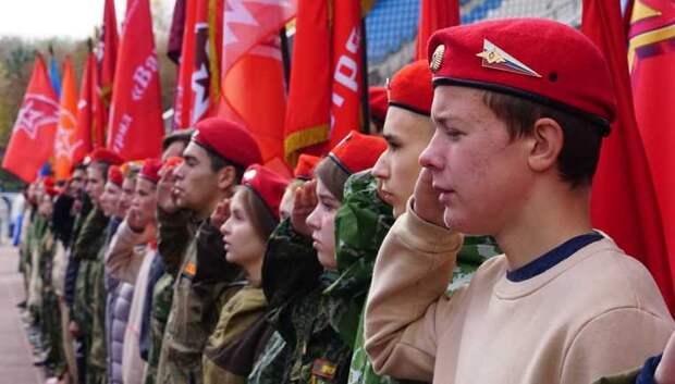 Победителей молодежных патриотических конкурсов определят в среду в Подмосковье