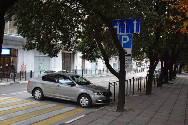В Ялте муниципальные парковки стали бесплатными