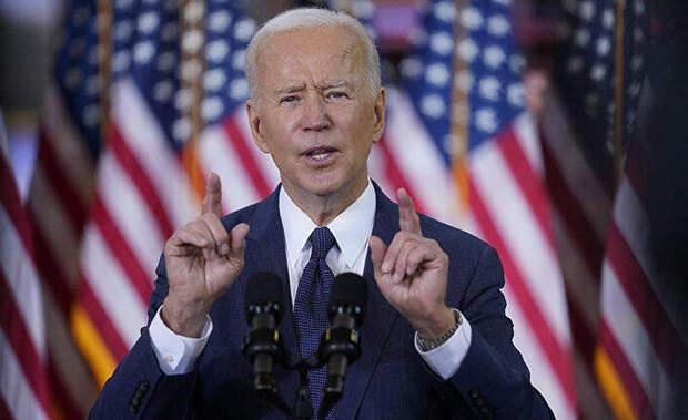 Fox News (США): Байден заигрывает с катастрофой — за расколом внутри страны последует слабость за границей