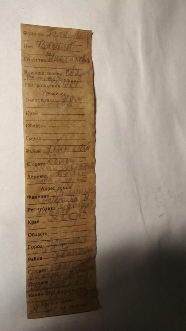 Останки бойцов Великой Отечественной войны из Удмуртии нашли в Смоленской области