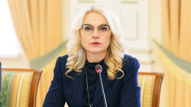 СМИ: Голикова предложила расширить сферу применения материнского капитала
