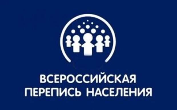 Иногородних студентов в Череповце будут переписывать в общежитиях