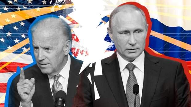 Псаки надеется на преодоление разногласий США и РФ на саммите в Женеве