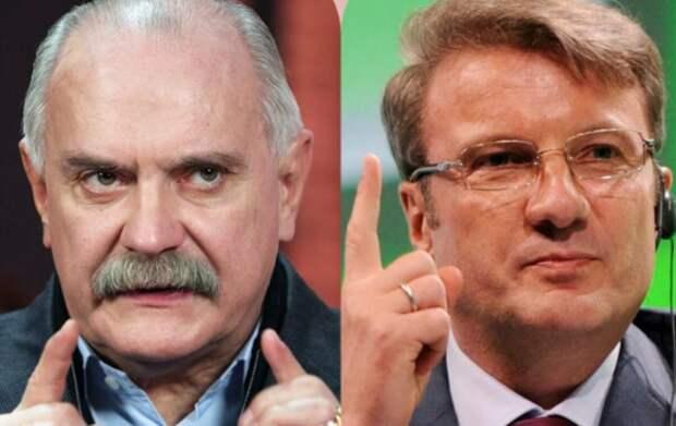 Бесогон вернули на Россию24… или закат начальника Сбера…?