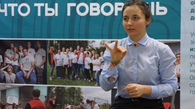 Переводчик жестового языка рассказала о работе в петербургском театре